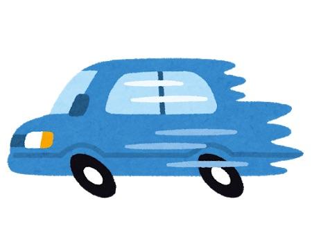 車 移動 イメージ