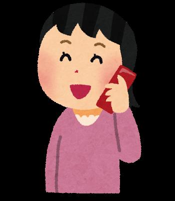 女性 スマホ 電話