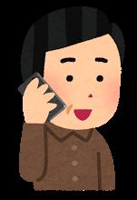 電話 40歳