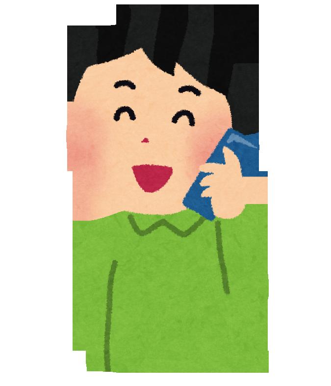 男性 電話
