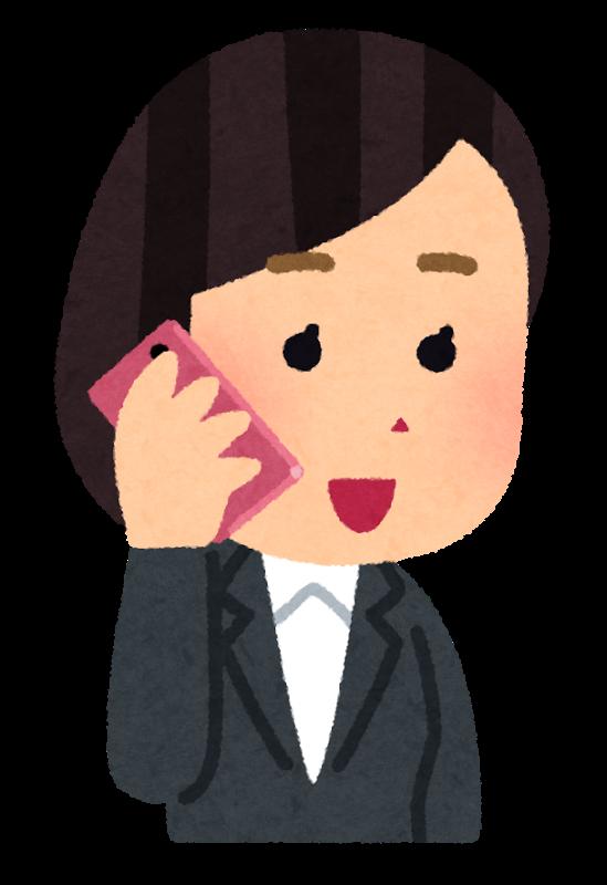 女性 スーツ 電話