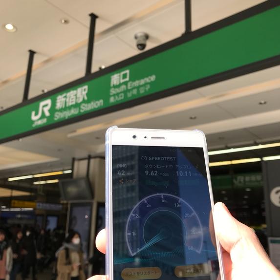 新宿駅 UQモバイル 通信速度