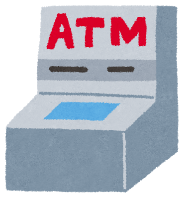 atm チャージ Softbank